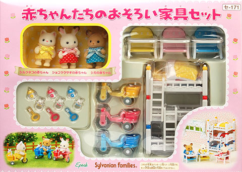 Bunk beds with slide - Image File Name Http Img Amiami Jp Images Product Main 131 Toy Ipn