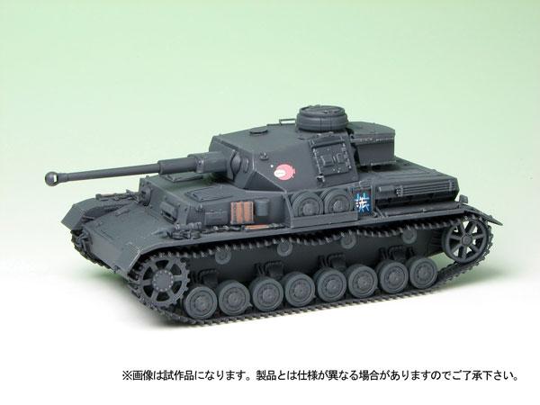 ガールズ&パンツァー 1/35 IV号戦車D型改(F2型仕様) -あんこうチームver.- プラモデル
