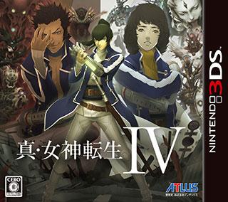 3DS 【予約特典付き】真・女神転生IV[アトラス]《在庫切れ》