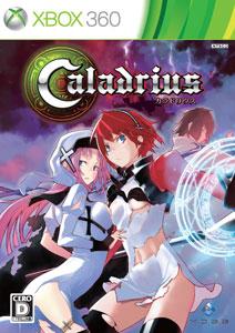 Xbox360 Caladrius(カラドリウス) 限定版[モス]《04月予約》