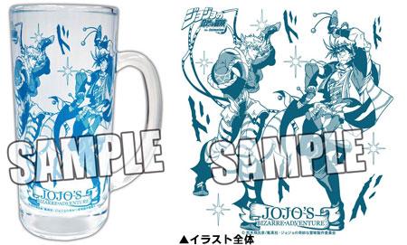 TVアニメ『ジョジョの奇妙な冒険』から、これからの季節にピッタリのジョッキグラスが登場です!!