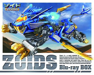 BD ゾイド -ZOIDS- Blu-ray BOX【完全初回生産限定版】 1/72 HMMブレードライガー付[ハピネット]《在庫切れ》