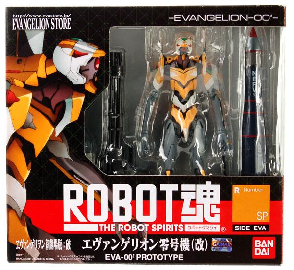 ROBOT魂 -ロボット魂-〈SIDE EVA〉エヴァンゲリオン零号機 改 (エヴァストア限定パッケージ版)