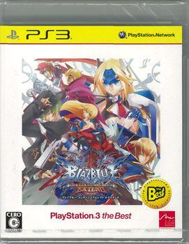 PS3 BLAZBLUE CONTINUUM SHIFT EXTEND PlayStation3 the Best[アークシステムワークス]《在庫切れ》