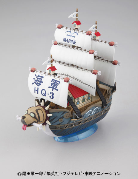 ワンピース 偉大なる船(グランドシップ)コレクション ガープの軍艦 プラモデル(再販)[バンダイ]《発売済・在庫品》