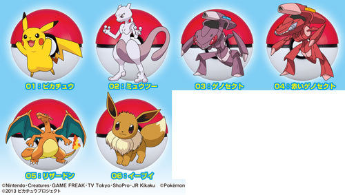 AmiAmi Character Hobby Shop