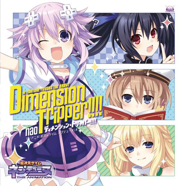 「超次元ゲイム ネプテューヌ THE ANIMATION」OPテーマ 「Dimension tripper!!!!」