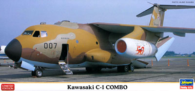 1/200 川崎 C-1 コンボ プラモデル(再販)[ハセガワ]《取り寄せ※暫定》