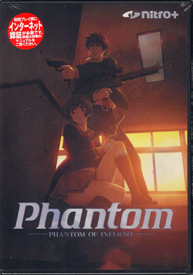 PCソフト Phantom PHANTOM OF INFERNO[ニトロプラス]《在庫切れ》