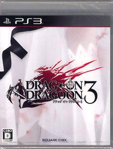 PS3 ドラッグ オン ドラグーン 3[スクウェア・エニックス]《12月予約》