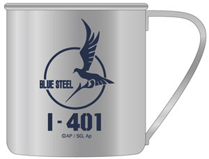 蒼き鋼のアルペジオ -アルス・ノヴァ- イ-401 ステンレスマグカップ(再販)[コスパ]《06月予約》