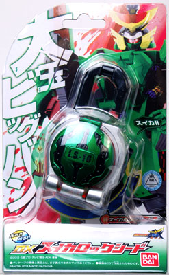 【クリックで詳細表示】仮面ライダー鎧武 DXスイカロックシード[バンダイ]《在庫切れ》