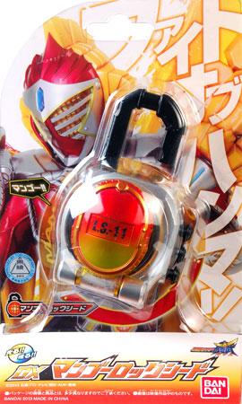 【クリックで詳細表示】仮面ライダー鎧武 DXマンゴーロックシード[バンダイ]《在庫切れ》
