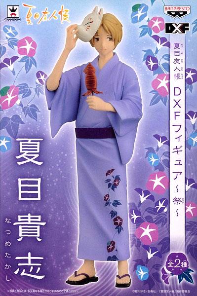 夏目友人帳 DXFフィギュア -祭- 夏目貴志(プライズ)