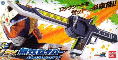 【クリックで詳細表示】【特典付】仮面ライダー鎧武 DX無双セイバー&メロンロックシード[バンダイ]《在庫切れ》