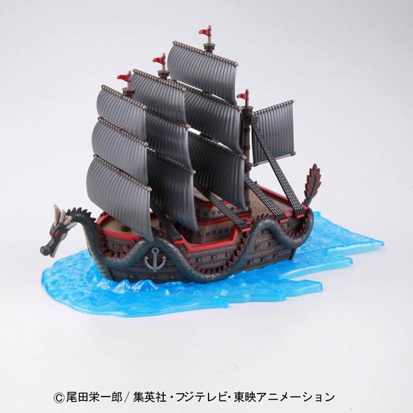 ワンピース 偉大なる船(グランドシップ)コレクション ドラゴンの船 プラモデル(再販)[バンダイ]《発売済・在庫品》