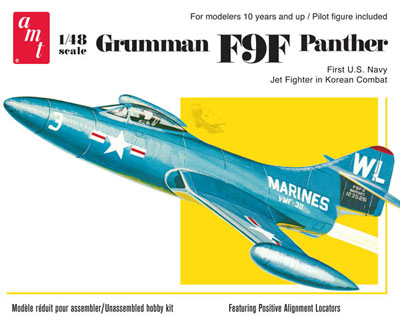 F9F (航空機)の画像 p1_13
