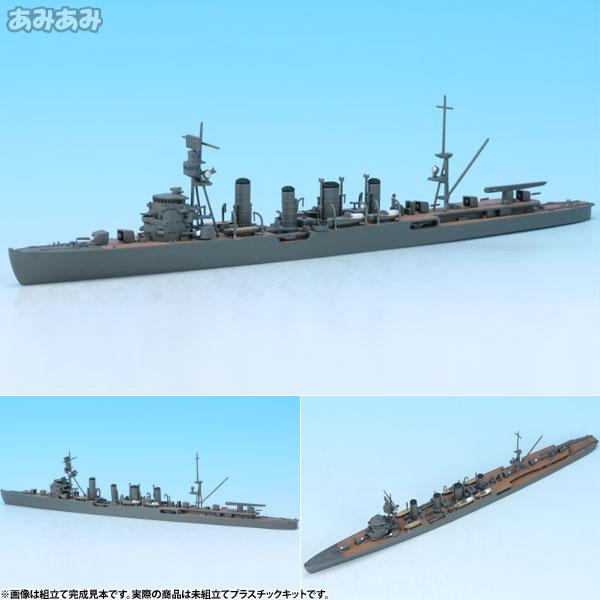 1/700 艦隊これくしょん プラモデル SP 艦娘 軽巡洋艦 川内[アオシマ]《12月予約》