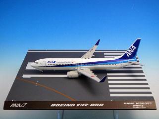 完成品モデル 1/200 737-800 JA73AN Ispiration of JAPAN[全日空商事]《取り寄せ※暫定》