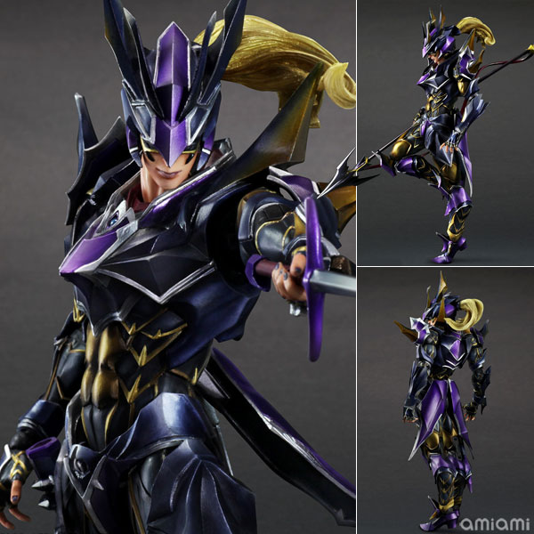 les goodies officiels final fantasy   - Page 2 FIGURE-005306