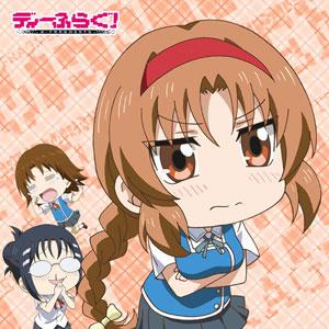 D-Frag! - Kazama Noe - Mizukami Sakura - Mofumofu Mini