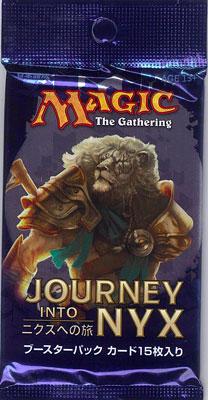 マジック:ザ・ギャザリング ニクスへの旅 ブースター 日本語版 パック[Wizards of the Coast]《在庫切れ》