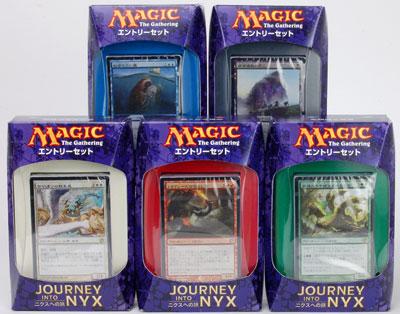 マジック:ザ・ギャザリング ニクスへの旅 エントリーセット 日本語版 5種セット[Wizards of the Coast]《在庫切れ》