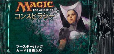 マジック:ザ・ギャザリング - コンスピラシー ブースター 日本語版 パック[Wizards of the Coast]《在庫切れ》