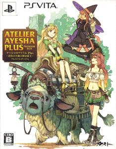 PS Vita アーシャのアトリエ Plus -黄昏の大地の錬金術士- プレミアムボックス(初回封入特典:ダウンロードコード 付)[ガスト]《03月予約》