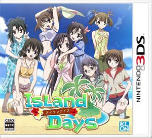 【特典】3DS IslandDays(アイランデイズ)(スペシャルサウンドトラック+設定資料集同梱CD付)[クロン]《在庫切れ》