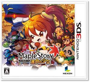 3DS Maple Story 運命の少女 (初回封入特典:PC版アイテムシリアルNo.付)[ネクソン]《在庫切れ》