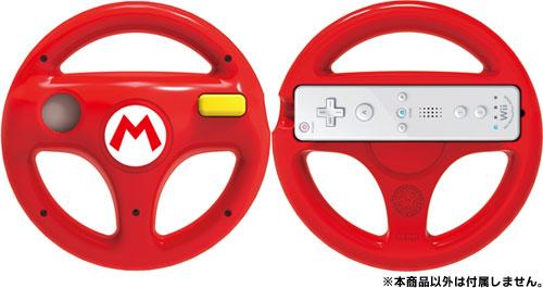 マリオカート8ハンドル for Wiiリモコン マリオ[ホリ]《在庫切れ》