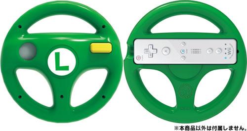 マリオカート8ハンドル for Wiiリモコン ルイージ[ホリ]《在庫切れ》