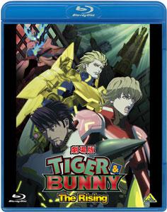 BD 劇場版 TIGER&BUNNY(タイガー&バニー) The Rising  通常版 (Blu-ray Disc) アニメ・キャラクターグッズ新作情報・予約開始速報