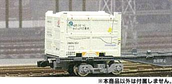 C-6502 UM8Aタイプ 瓦礫輸送用コンテナ(日本通運)(エコレールマーク付)(再販)[朗堂]《取り寄せ※暫定》