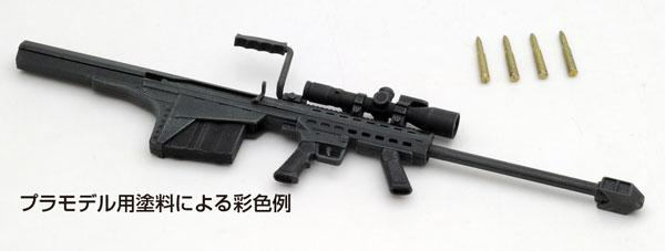 リトルアーモリー LA004 1/12 M82A2タイプ プラモデル(再販)[トミーテック]《発売済・在庫品》