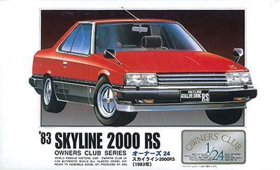 プラモデル オーナーズクラブ 1/24 No.11 '83スカイライン 2000ターボRS(再販)[マイクロエース]《取り寄せ※暫定》