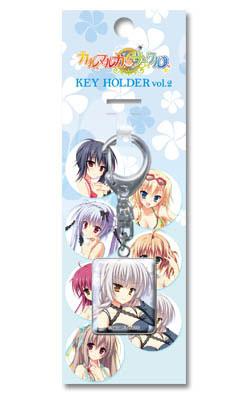 Amiami Character Hobby Shop Karumaruka Circle Keychain Vol 2