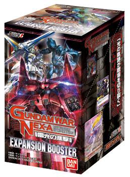 ガンダムウォーネグザ 第6弾 エキスパンションブースター 雷光の進撃【EX-06】 20個入りBOX[バンダイ]《在庫切れ》