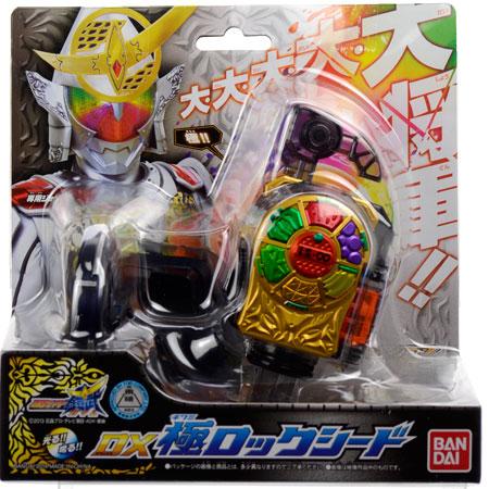 【クリックで詳細表示】仮面ライダー鎧武 DX極ロックシード[バンダイ]《在庫切れ》