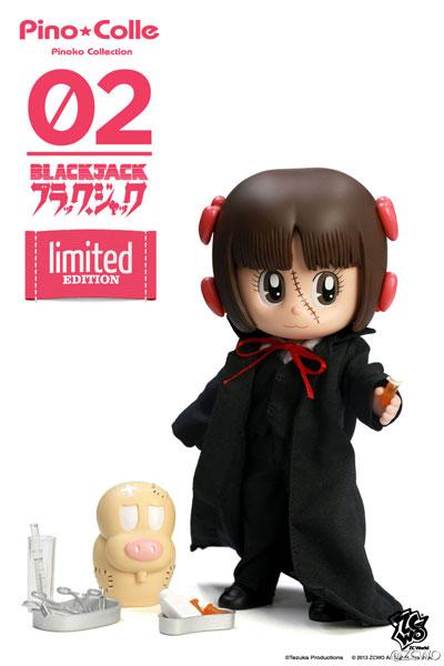ピノコ ZCgirl