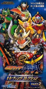 仮面ライダー鎧武/ガイム トレーディングコレクション2 15個入りBOX[エンスカイ]《取り寄せ※暫定》