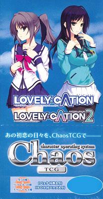 Chaos(カオス) TCG エクストラブースター LOVELY×CATION & LOVELY×CATION2 6パック入りBOX[ブシロード]《在庫切れ》