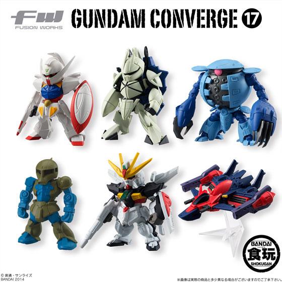 FW GUNDAM CONVERGE17 10個入りBOX(食玩)[バンダイ]《在庫切れ》