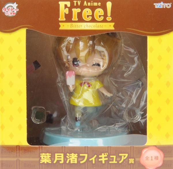 タイトーくじ本舗 Free! -Bitter chocolate- 葉月渚 フィギュア賞(プライズ)