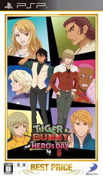 "PSP BEST PRICE TIGER & BUNNY ""HERO'S DAY"" アニメ・キャラクターグッズ新作情報・予約開始速報"