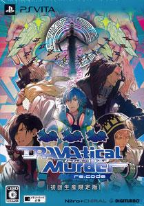 PS Vita DRAMAtical Murder re:code -初回生産限定版-[デジターボ]《在庫切れ》