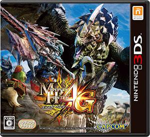 3DS モンスターハンター4G[カプコン]《取り寄せ※暫定》