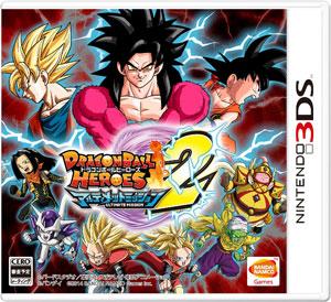 3DS ドラゴンボールヒーローズ アルティメットミッション2(再販)[バンダイナムコ]【送料無料】《在庫切れ》