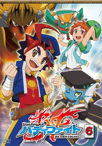 DVD フューチャーカード バディファイト 【6】